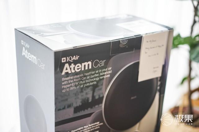 IQAirAtem车载空气净化器