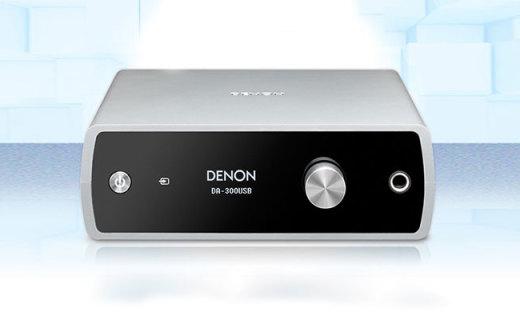 天龙DA300USB 耳放:解码耳放一机搞定,接口丰富音质出色