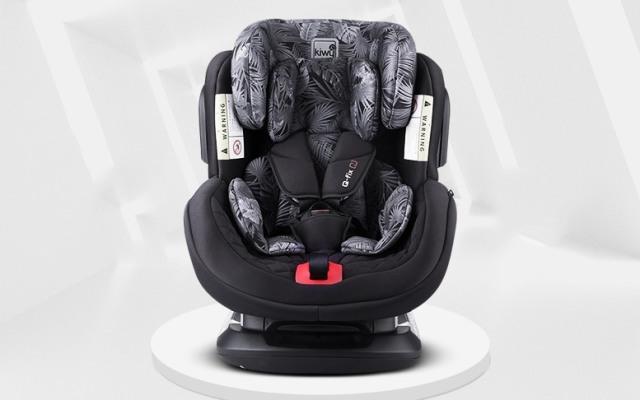 kiwy戴维儿童安全座椅