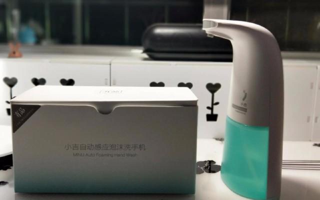 小吉自动感应泡沫洗手机让生活更便捷