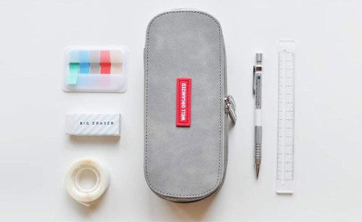 百词斩大容量笔盒:简单收纳文具,大容量多用途