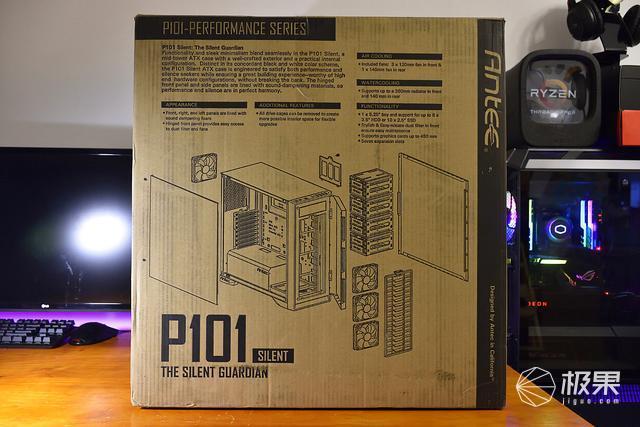 干掉RGB!!!简约大气的静音中塔——ANTEC安钛克P101静音机箱装机