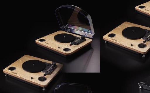 内置立体扬声器的Ion Audio黑胶唱片机,逼格音质秒杀蓝牙小音箱