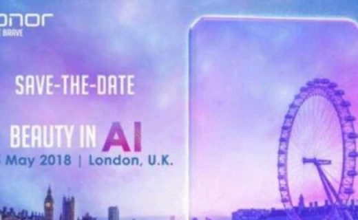 荣耀10将于下月伦敦发布:主打AI摄影