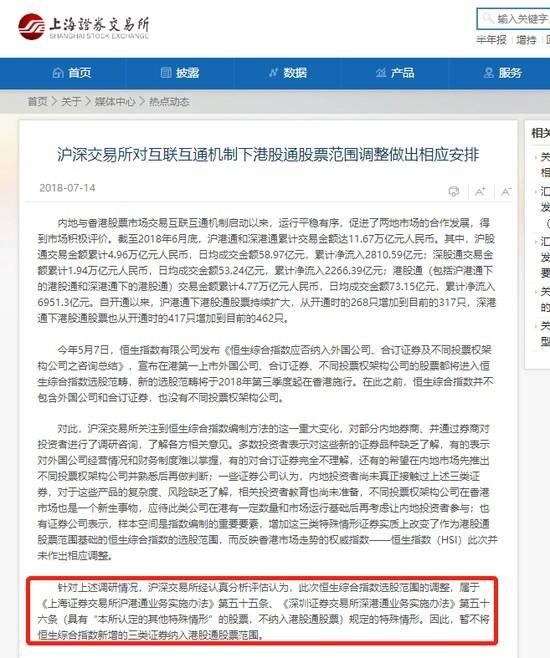 智东西早报:FB挖谷歌芯片开发主管 三大车企合资入局共享出行