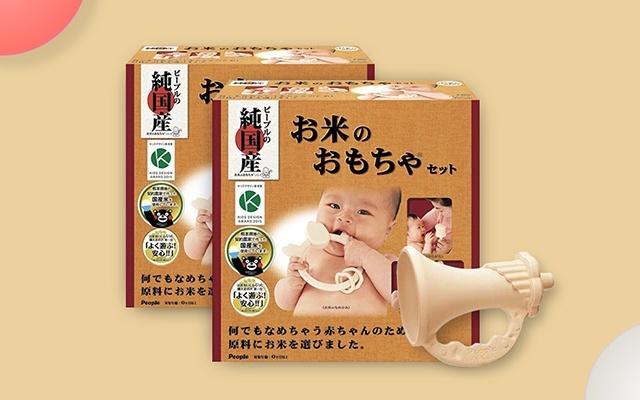 People大米 新生儿礼盒