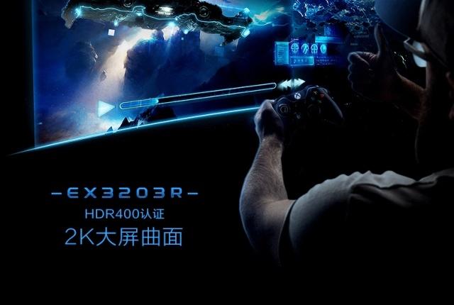 明基(BenQ)EX3203R31.5英寸显示器
