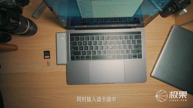 奥睿科(ORICO)Type-C扩展坞macbookpro转换器