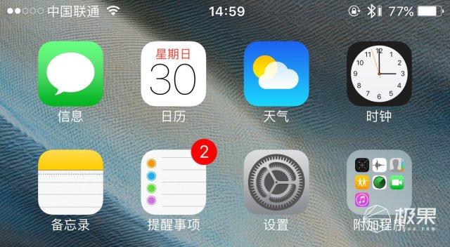 FC像素情怀-8bit八位堂蓝牙音箱开箱实测