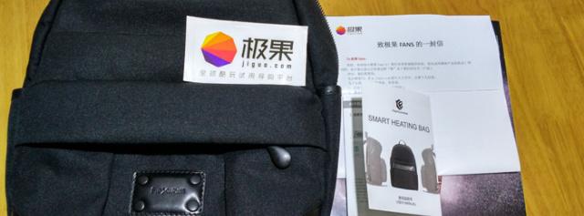 """背包界的暖心""""大白"""",时尚智能:Flexwarm智能背包体验"""