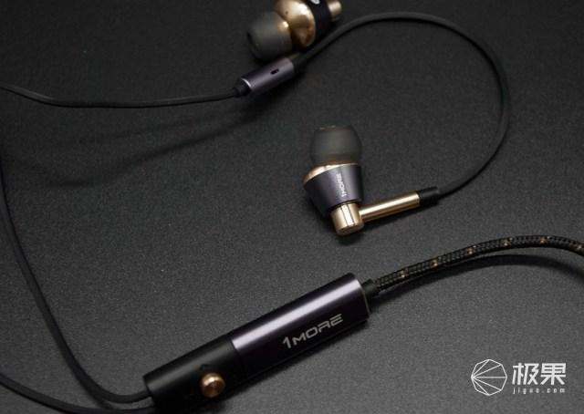 万魔(1more)Lightning数字版三单元圈铁耳机