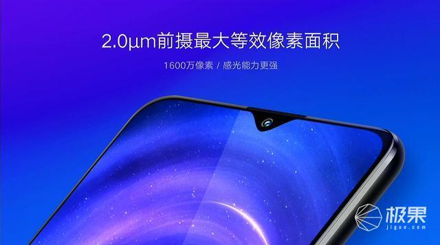 1398元起!联想Z5s发布:92.6%微孔水滴屏+后置三摄+骁龙710