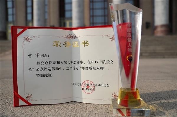 http://s1.jiguo.com/3228c39f-8134-4e8c-939b-0ad248734694/640