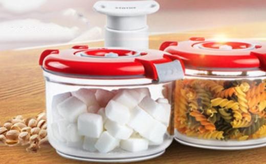 鲜途真空保鲜盒:德国制造精良品质,保存食物新鲜更长久