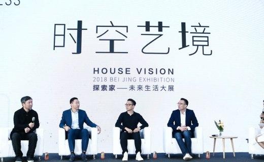 """TCL品牌日,""""你的家""""科技与设计畅想未来家居典范"""