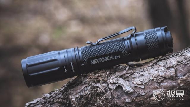 实用才是王道,满足不同照明需求,纳丽德E51手电筒评测