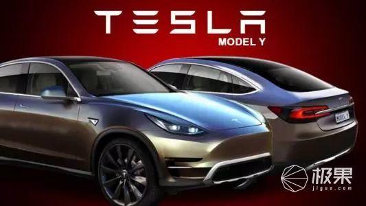 特斯拉即将国产,ModelY明年发布,价格大幅下降!