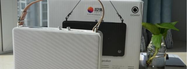 美感十足复古便携音箱是你出游家庭聚会必不可少的气氛调节器