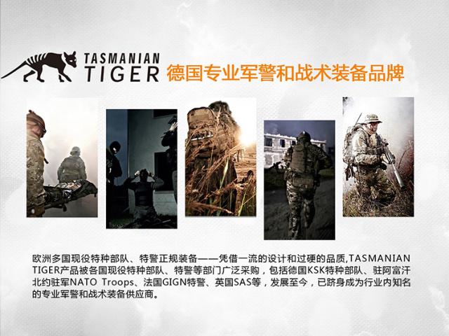 塔虎(TasmanianTiger)12L战术斜挎包