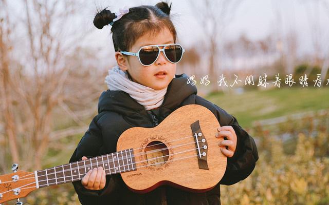 英国皇家御用儿童太阳镜,你家孩子也能变明星 — zoobug 太阳眼镜体验