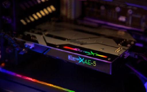 PC发烧新高度,世界首款能玩灯效的声卡 — 创新BlasterX AE-5声卡测评