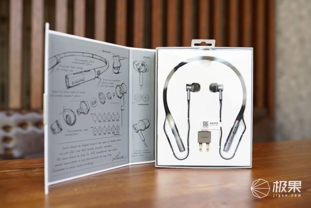 万魔(1MORE)高清降噪圈铁耳机
