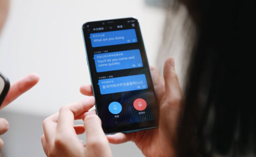 出国旅行达人的随身翻译,糖果翻译手机S20体验