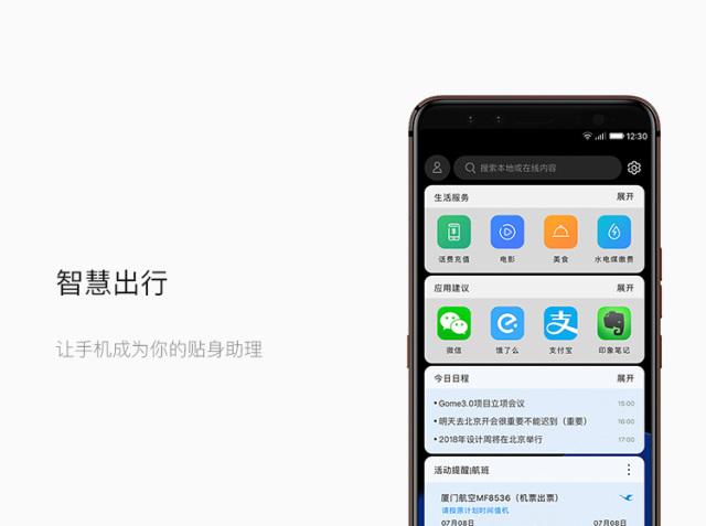 国美(GOME)U7手机