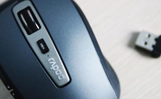 三模一体,续航时间长达一年的无线鼠标 — 雷柏MT350鼠标测评