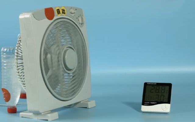 5 毛钱成本让你家风扇变空调,整个夏天爽歪歪 | 视频