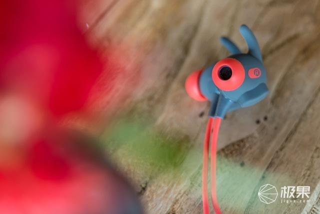 """这耳机要成精?除了监测心率竟还懂""""催眠术""""—华为心率蓝牙耳机R1Pro体验"""