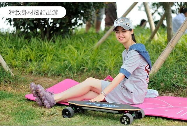逸君子迷你体验滑板车