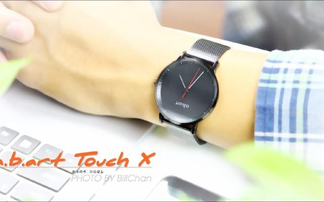 论颜值比肩Apple Watch,论续航秒杀一众智能表 —  a.b.art时尚智能腕表体验