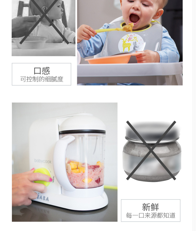 BEABA多功能料理研磨器