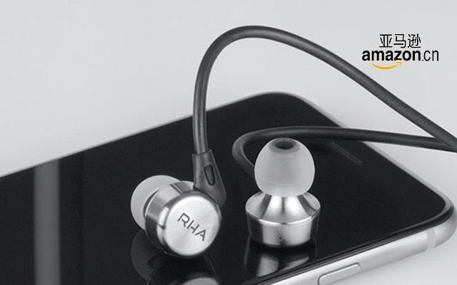 RHA MA750i 隔音入耳式耳机