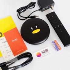 4K高清,智能语音,丰富资源,全家都能用——企鹅极光盒子1s
