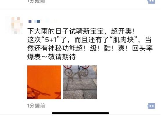 智东西早报:美国加征1102种中国商品关税 宝马发布全新8系旗舰轿跑