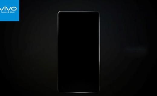 vivo宣布概念新机APEX:超窄边框/半屏解锁