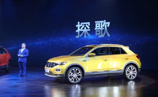 大众探歌正式上市,三种动力8款车型,售价13.98万元-20.98万元
