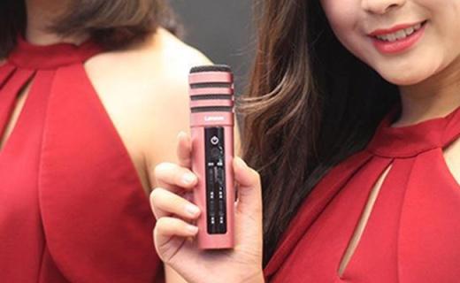 联想UM10C麦克风:支持背景音乐输入多种混响,直播吸粉利器