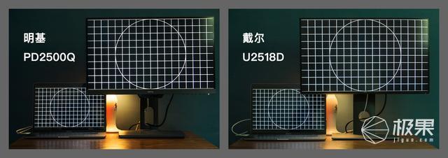 明基PD2500QVS戴尔U2518D:两款25英寸谁更潇洒更迷人