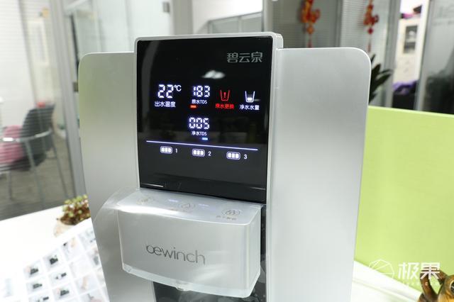 碧云泉免安装智能净水机,让水温多选择,让全家喝出健康体质