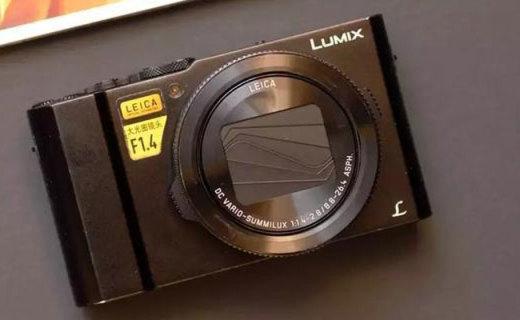 轻便易携揣裤兜,徕卡镜头更清晰,松下LX10卡片机体验