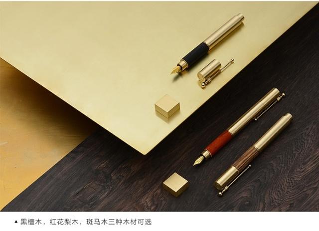 意外设计(EY-PRODUCTS)时光钢笔
