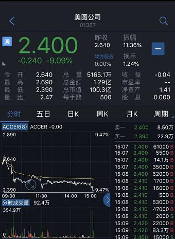 智东西早报:李力游imagenation离职 极飞新品断网可飞600秒