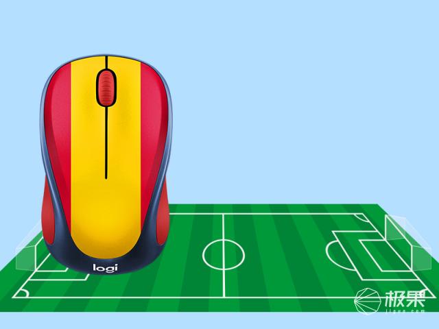 世界杯特别定制版,罗技M238无线鼠标仅售129元