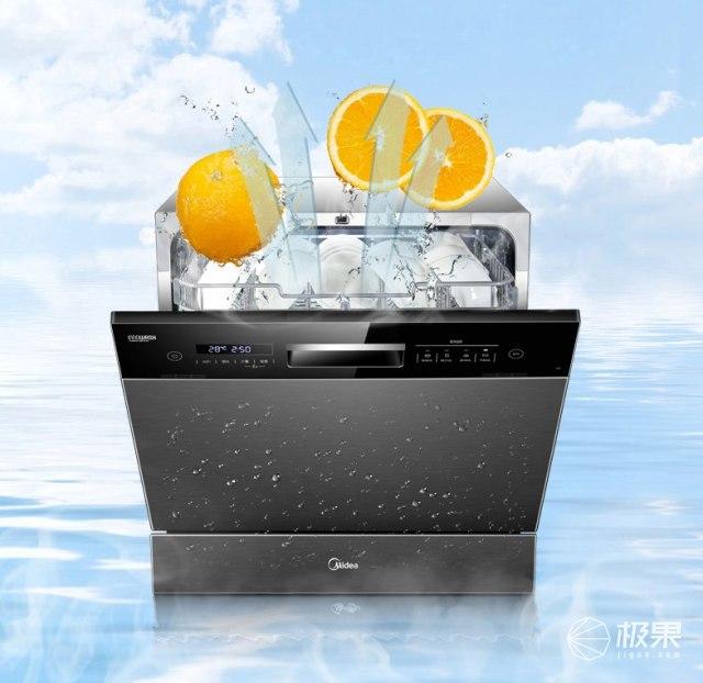 美的新发布的洗碗机,脏碗扔进去就不用管了