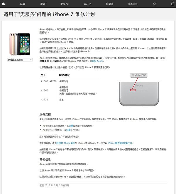 智东西早报:百度推区块链宠物莱茨狗 韩国将推首个5G服务