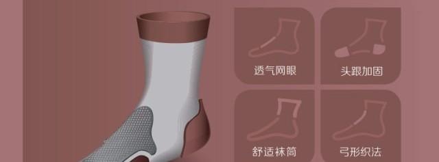 试用赛乐LIFESTYLE羊毛防臭袜:四季皆宜的羊毛袜