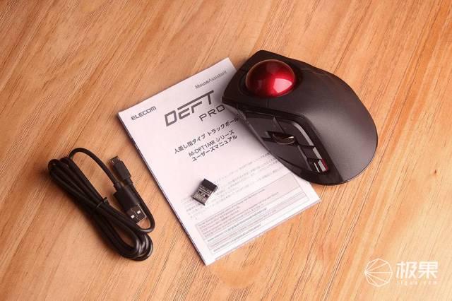 奇葩鼠标竟然靠球操作,宜丽客DEFTPRO轨迹球鼠标体验